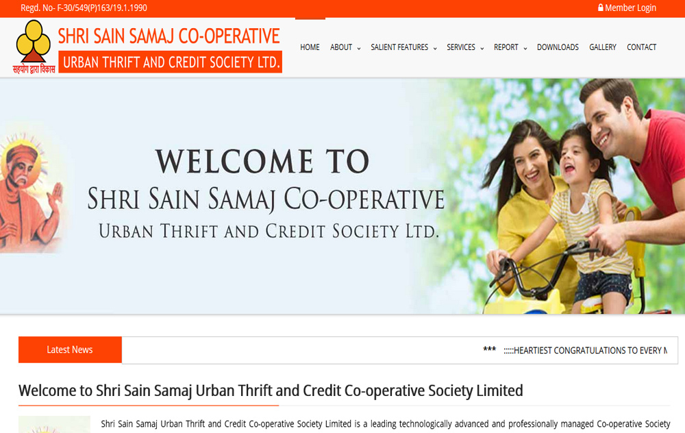 Shri Sain Samaj Urban Thrift and Credit Co-operative Society Limited